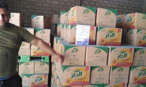 السلة الغذائية: المعجون والعدس والزيت والسكر والرز مستمرة لمدة ستة اشهر