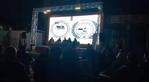 لجنة رعاية الطفولة تشارك في الجلسة الحوارية بعنوان أشكال العنف ضد الأطفال وحلولها