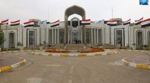 بلدية النجف  تشرع بوضع خطتها الخدمية الخاصة بعيد الاضحى المبارك
