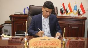 مدير البلدية : يدعو المواطنين الراغبين بالايجار الدخول للمزايدة العلنية لايجار املاك البلدية الغير مؤجرة