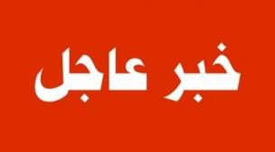 محافظ النجف الاشرف السيد لؤي الياسري يعلن يوم غد الخميس ٦/٢/٢٠٢٠ عطلة محلية في عموم المحافظة ما عدا الدوائر الامنية والخدمية